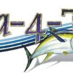 bona4tuna 5 150x150 - Random boat names